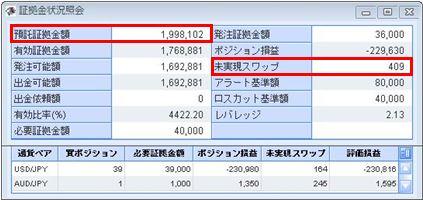 20100430_fx.JPG