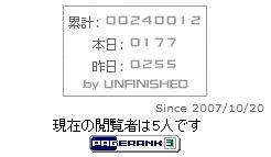 20100502_HIT.JPG