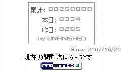 20100529_HIT.JPG
