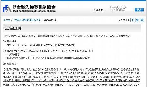 20100620_law.JPG