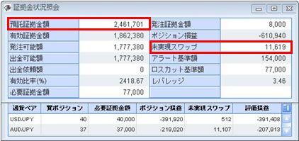 20100625_fx.JPG
