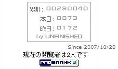 20100925_HIT.JPG