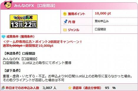 20101010_ph_02.JPG