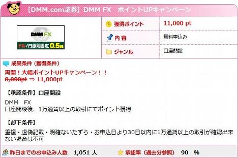 20101010_ph_03.JPG