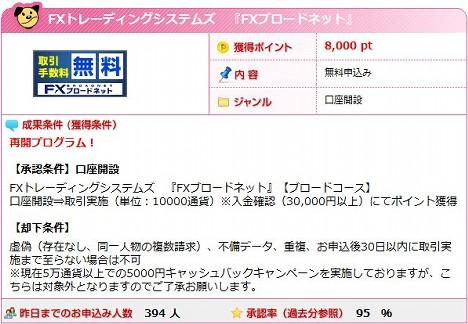 20101010_ph_04.JPG