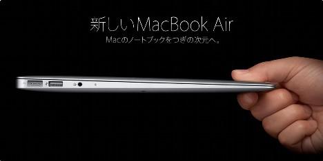 20101021_mac.JPG