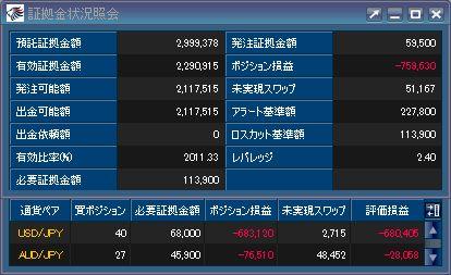 20110126_fx.JPG