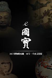 20110208_app_01.PNG