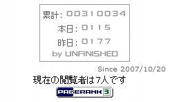 20110220_HIT.JPG