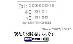 20110415_HIT.JPG