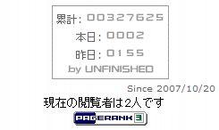 20110601_HIT.jpg