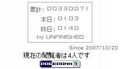20110615_HIT.jpg