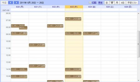 20110623_calendar_weekly.jpg