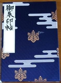 20110923_katori.jpg