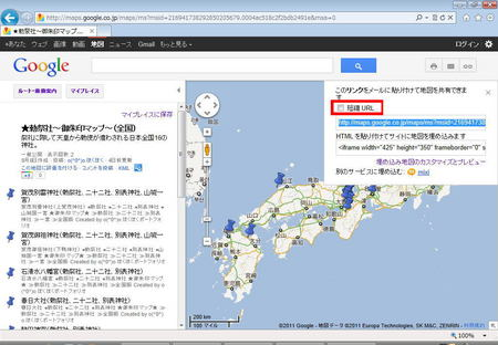 20111010_map_02.jpg