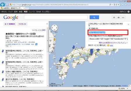 20111010_map_03.jpg