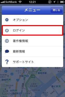 20111010_mymap_02.jpg