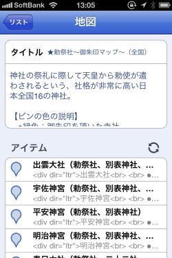 20111010_mymap_11.jpg