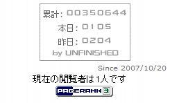 20111016_HIT.jpg