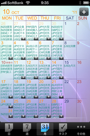 20111110_refilles1.PNG