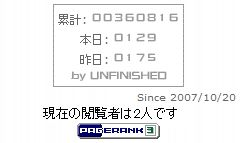 20111209_HIT.jpg