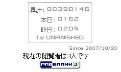 20120411_HIT.jpg