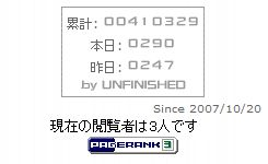 20120709_HIT.jpg
