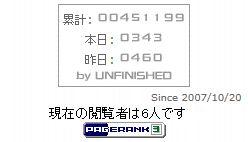 20121107_HIT.jpg