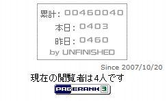 20121127_HIT.jpg
