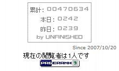 20121228_HIT.jpg