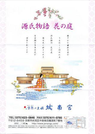 20121230-01-06.jpg