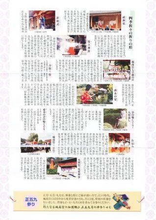 20121230-01-08.jpg