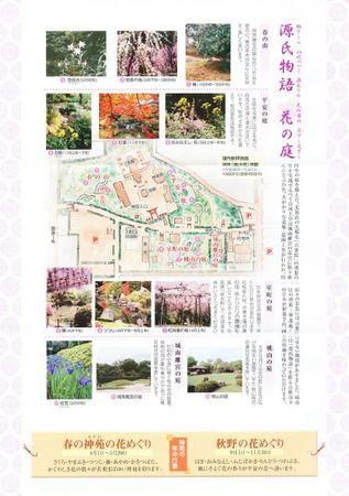 20121230-01-09.jpg