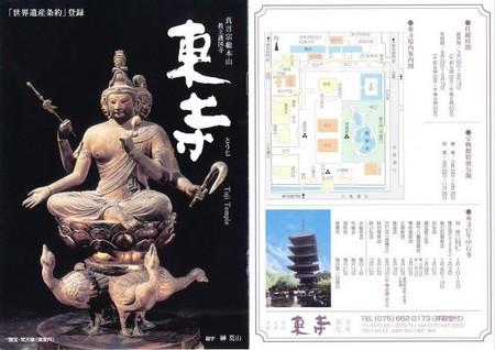 20130101_toji_01.jpg
