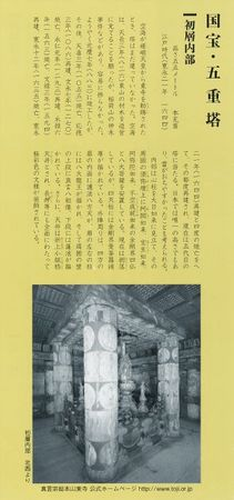 20130101_toji_05.jpg