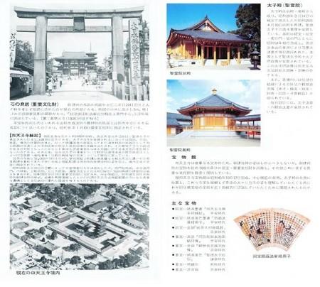 20130102_shiennouji-02.jpg