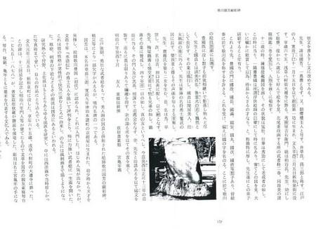 20130107_mimeguri-02.jpg