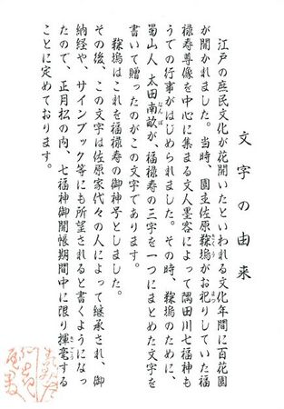 20130107_mukoujima-03.jpg