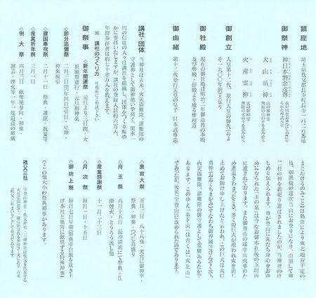 20130113-102.jpg