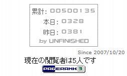 20130225_HIT.jpg