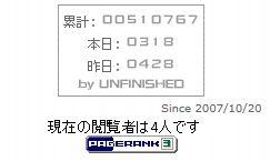 20130325_HIT.jpg