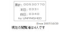 20130520_HIT.jpg