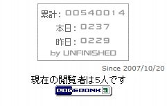 20130618_HIT.jpg