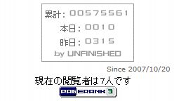 20131101_HIT.jpg