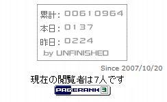 20140324_HIT.jpg