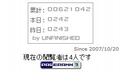 20140508_HIT.jpg