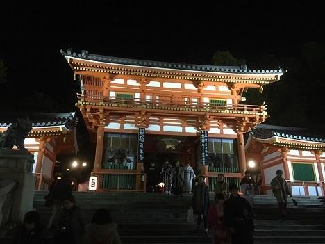 20150311_yasaka.JPG