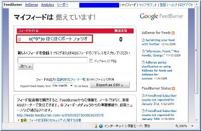 GFB_008.jpg