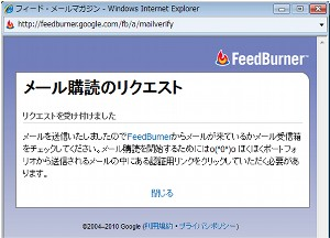 GFB_017.jpg