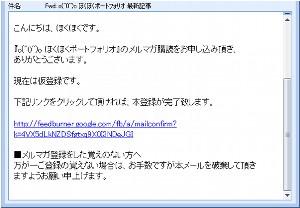 GFB_021.jpg